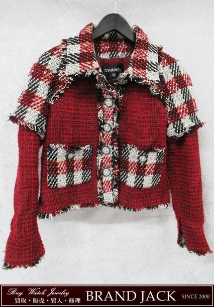 シャネル ツイード チェックジャケット P55019 洋服を仙台で高額買取