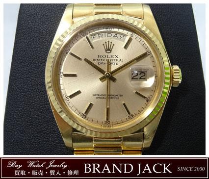 仙台|ロレックス デイデイト 1803 K18YG 3番台アンティーク時計を高額買取