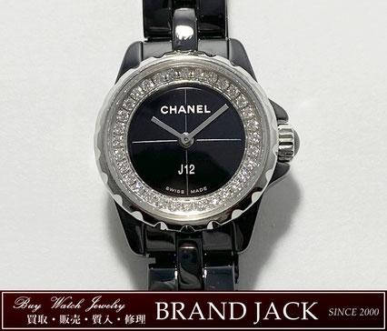 シャネル J12 XS ブラック H5235 ダイヤモンドを仙台で高額買取