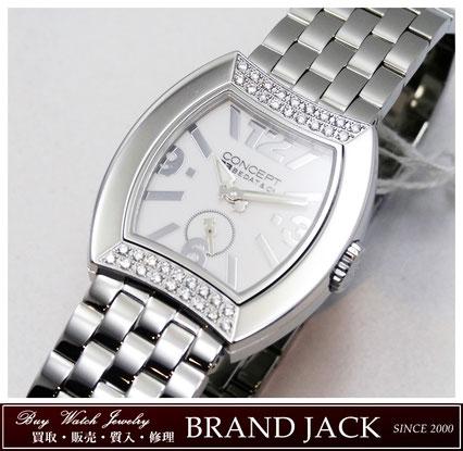 仙台|ベタ&カンパニー 腕時計 ダイヤベゼル CB03を高額買取