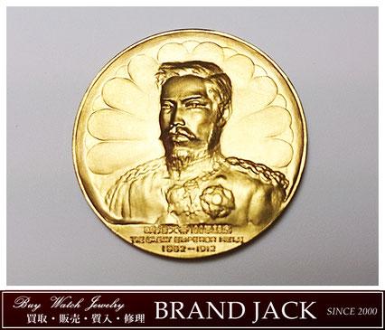 仙台で明治大帝100年記念 純金メダル コイン K24を高額買取