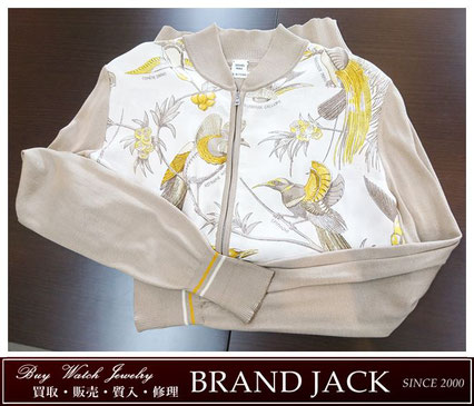 仙台|エルメス シルク ブルゾン ジャケット 古着を高額買取