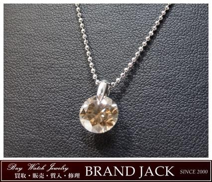 仙台|ブラウンダイヤモンド 2.07ct Pt850 ネックレスを高額買取