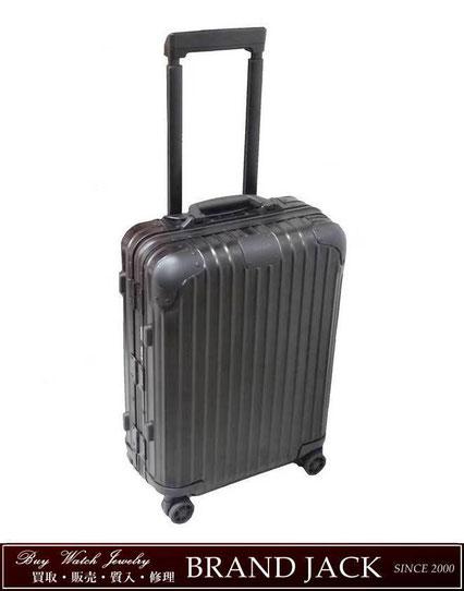 仙台|リモワ オリジナルキャビン S スーツケース キャリーバッグ 92552014を高額買取