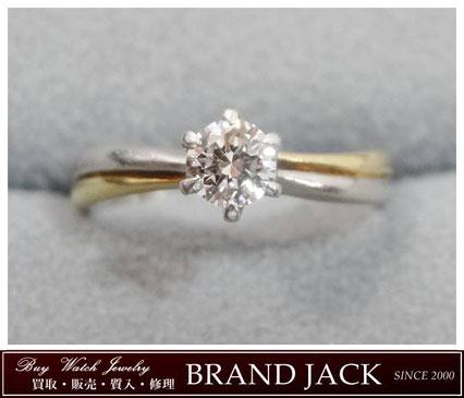 仙台|ダイヤモンド 0.47ct 金 プラチナコンビ 指輪を高額買取