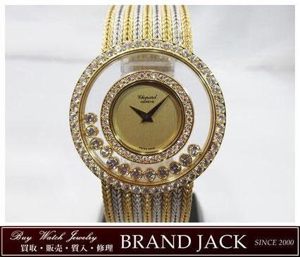 仙台|ショパール ハッピーダイヤモンド 時計 21-2684 K18を高額買取