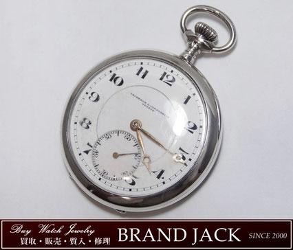 仙台|ヴァシュロン・コンスタンタン 懐中時計 手巻き式 銀無垢を高額買取