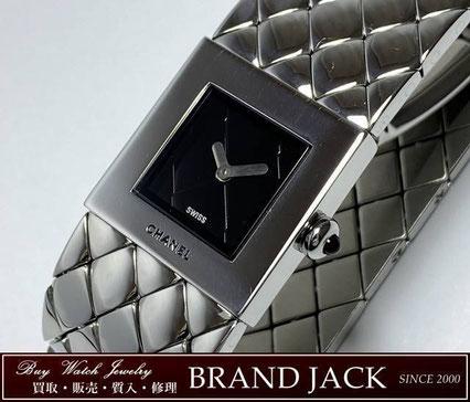 仙台|CHANEL シャネル マトラッセ 腕時計 ステンレスを高額買取