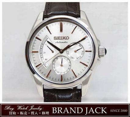 仙台|セイコー SEIKO プレサージュ メカニカル SARW033 腕時計を高額買取
