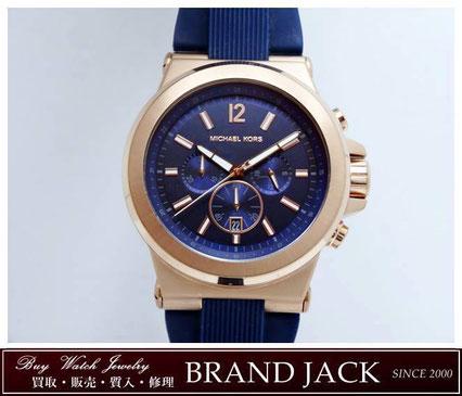 仙台|マイケルコース ディラン クロノグラフ 腕時計 MK8295を高額買取