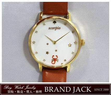仙台|ケイトスペード メトロ ゾディアック スコーピオン 腕時計 KSW1194を高額買取