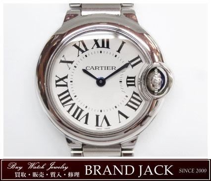 仙台|カルティエ Cartier バロンブルーSM W69010Z4を高額買取