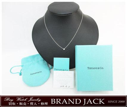 仙台|ティファニー バイザヤード ダイヤモンド ペンダントネックレス sv925を高額買取