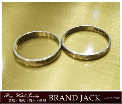 仙台|結婚指輪 プラチナPt900 ペアリングを高額買取