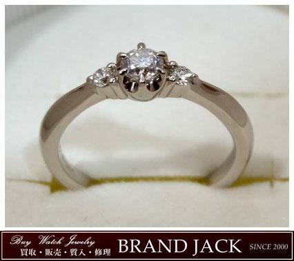 仙台|4℃ ヨンドシー リング指輪 Pt950 ダイヤ0.152ctを高額買取