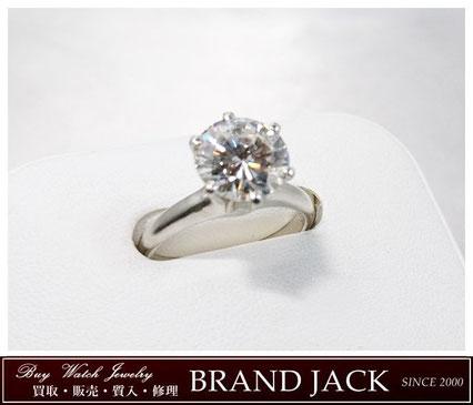仙台|大粒 3ct ダイヤモンド プラチナリング 立爪指輪を高額買取