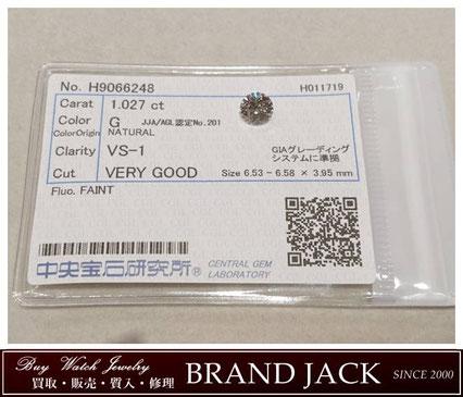 仙台|ダイヤモンド D1.027ct G VS1 VGを高額買取