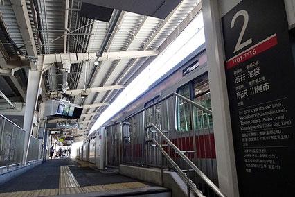 東横線・妙蓮寺駅、都心方面への通勤客も多い