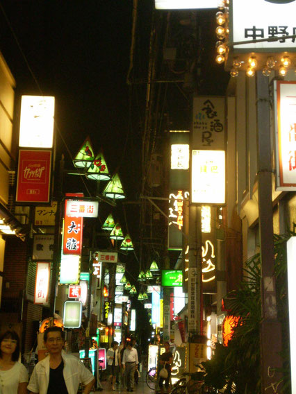 Shotengai - Nakano Braodway by night - 2009©Marj'