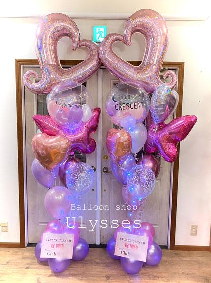 つくば市のバルーンショップユリシス バルーンアート バルーンギフト 開店祝い 周年祝い スタンド花 バルーンスタンド