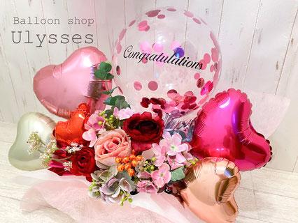 つくば市のバルーンショップユリシス バルーンアート バルーンギフト 開店祝い エステ 美容室 結婚祝い