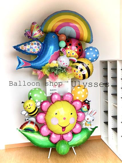 つくば市のバルーンショップユリシス バルーンアート バルーンギフト 風船 開店祝い 開店花 スタンド花 バルーンスタンド