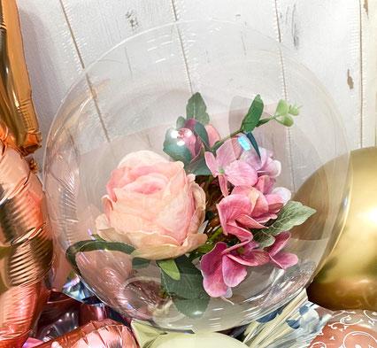 茨城県つくば市 バルーンショップユリシス バルーンギフト バルーンアート 風船 開店祝い 誕生日 結婚