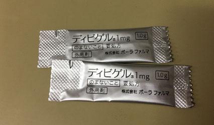 塗り薬の一つディビゲル1mg