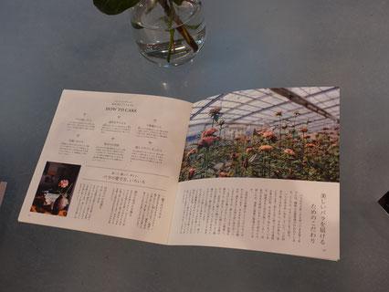花や生産者の情報、花にまつわる物語などを掲載したジャーナルも合わせて届けられます
