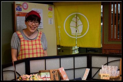 菓子処『喜久春』の店内写真