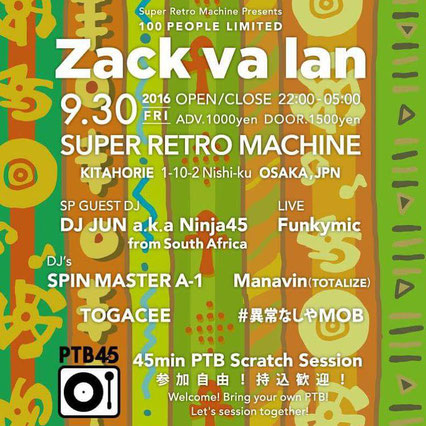 Zack va lan, Super Retro Machine