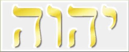 Jahweh