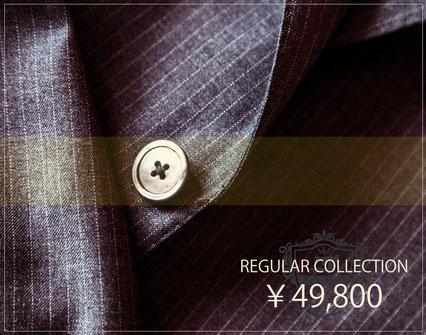 愛媛 オーダースーツのアクセント 松山店 ACCENT松山 カノニコ生地入荷 オーダースーツが39800円 安い