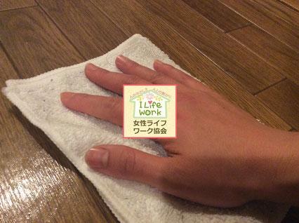 大阪兵庫で家政婦・家事代行サービスでハウスクリーニングなら女性ライフワーク協会へお任せください