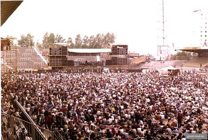 Das Stadion Betzenberg 1980 (good-vinyl.de)