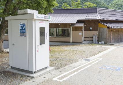 道の駅飛騨白山 急速充電スタンド
