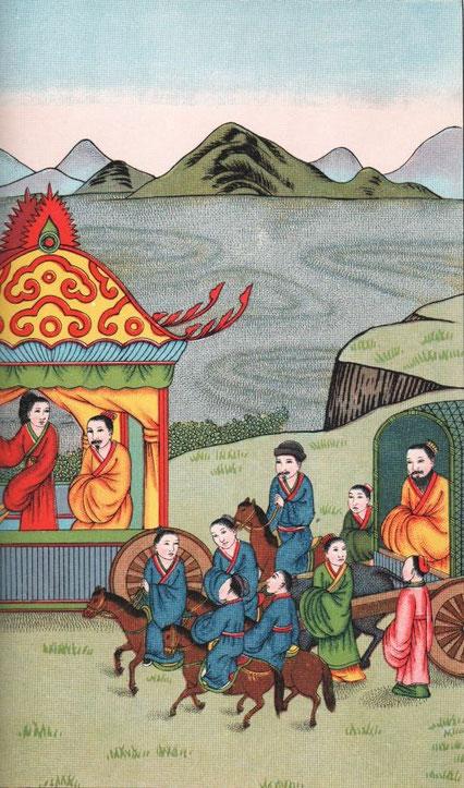 Fig. 33. Henri DORÉ (1859-1931) : Recherches sur les superstitions en Chine. Tome XIII.A. Vie de Confucius illustrée. Variétés sinologiques n° 49, Zi-ka-wei, 1918.