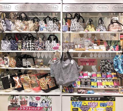 東急プラザ蒲田店 2F mikke店頭にて
