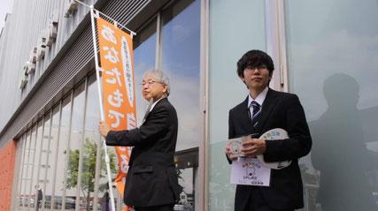 北海道情報大学同窓会2018にてSPbyMDのPRを行う代表理事内田の勇姿