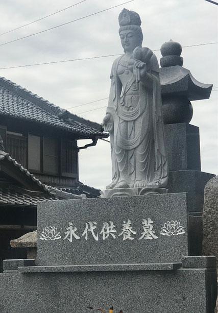 永代供養墓 令和3年3月6日建立