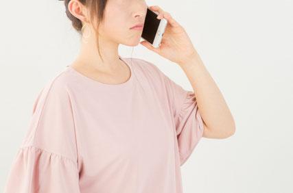 ホームページを見て電話!電話の相手に不信感をお持つ主婦