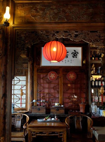 Courtyard 7 Beijing Breakfast Room