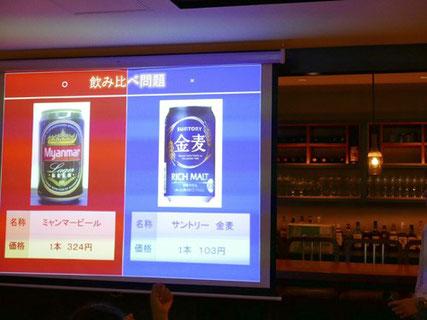 ミャンマーのビール1本324円とは意外と高い?!