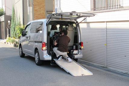 送迎車運転の基本(介護事業者損害保険見直しサービス)