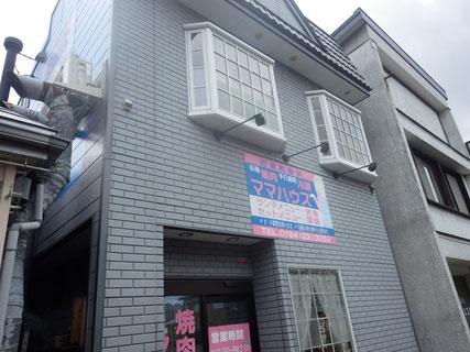 岩泉町外壁塗装前