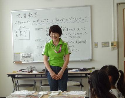 花育 花育士 花育教室 フラワーライフセラピスト JMFA