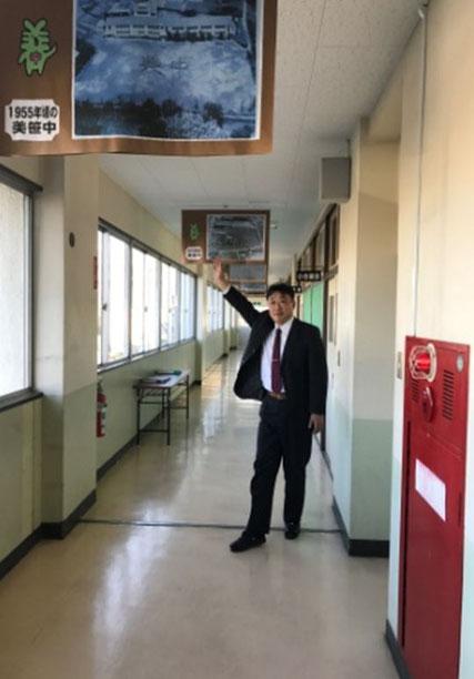 山田校長先生