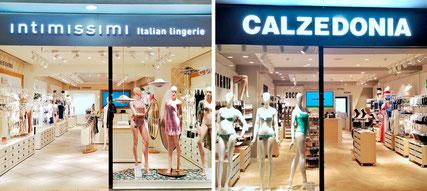 Электромонтажные работы в магазинах Intimissimi и Calzedonia