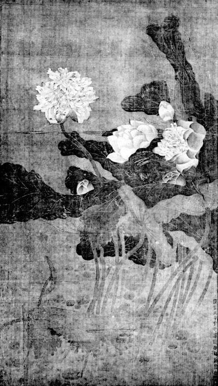 Peinture de fleurs; Gaston Migeon (1861-1930) : L'art chinois. Éditions Albert Morancé, Paris, 1925. Collection des documents d'art, Musée du Louvre. 38 pages de texte, 57 planches.