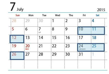 音叉ヒーリング体験会の7月の予定